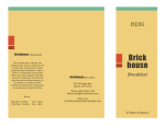 Brick Menu Front Cover