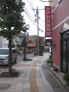 Just a simple street in Mito