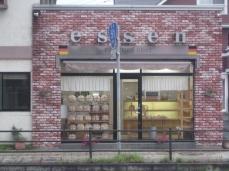 Cute German bread shop in Mito