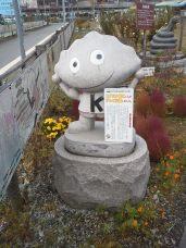 KIMG0006